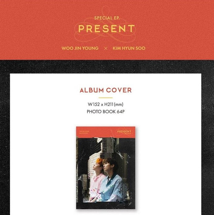김현수 / 우진영 KIM HYUN SOO AND WOO JIN YOUNG SPECIAL MINI ALBUM - PRESENT