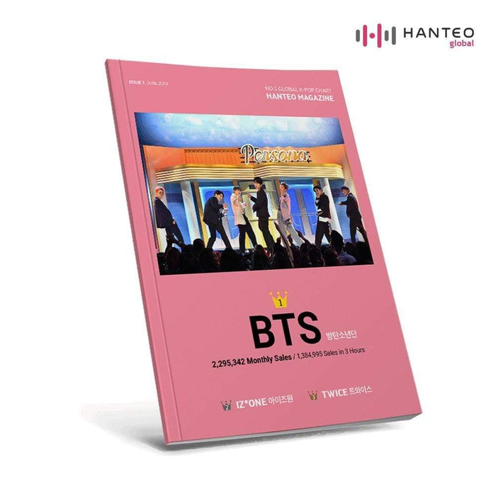 [Pre-Order] HANTEO Official Magazine [First Issue] BTS IZ*One Twice Special Edition