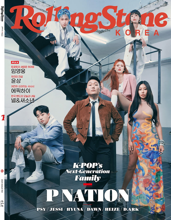 [Pre-Order] ROLLING STONE KOREA - MAY EDITION [COVER : P NATION]