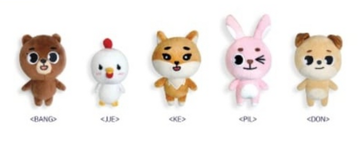 [Pre-Order] Day6 Official Merchandise - Denimalz Plush Doll