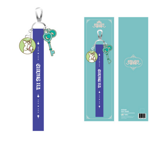 [Pre-Order] CHUNGHA Online Fanmeeting Official Merchandise - LIGHT STICK STRAP KEYRING