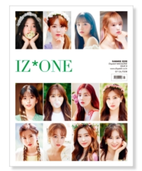 [Pre-Order]D-ICON Magazine Vol.8 - IZ*ONE