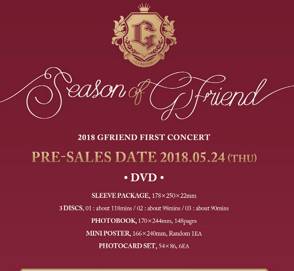 여자친구 GFRIEND DVD 2018 FIRST CONCERT [SEASON OF GFRIEND]