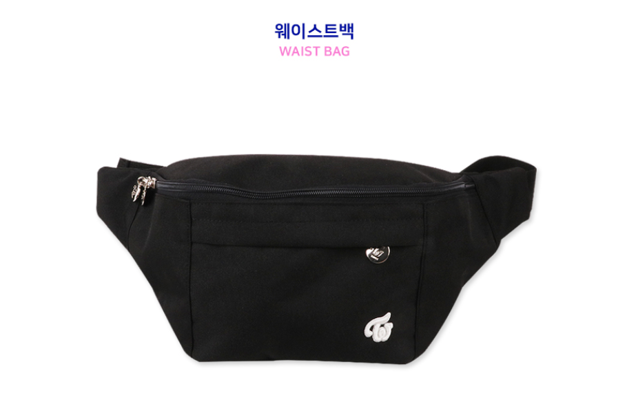 "TWICE ""TWICELAND ZONE 2 : FANTASY PARK"" OFFICIAL MD - WAIST BAG"