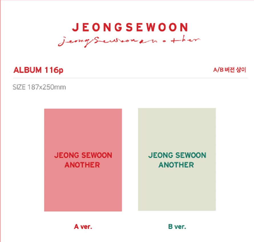 정세운 JEONG SE WOON 2ND MINI ALBUM - ANOTHER
