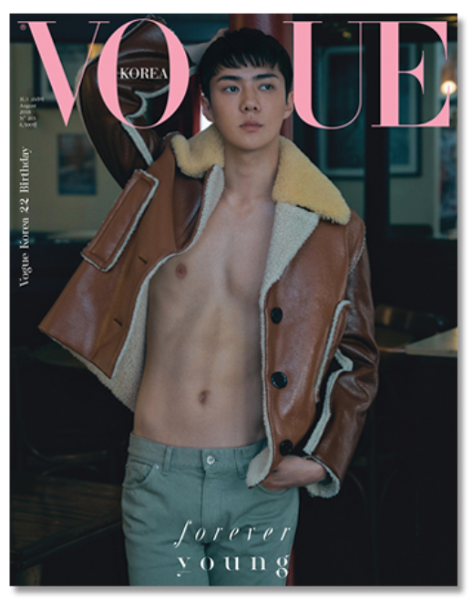 Magazine VOGUE KOREA 2018-08 (EXO-SEHUN) - TYPE C
