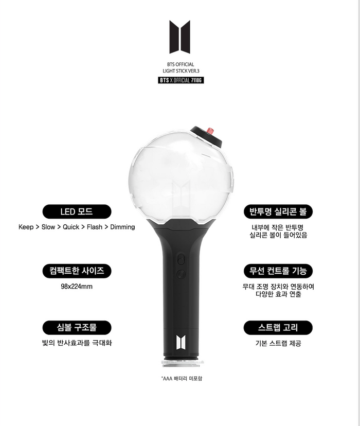 [Pre-Order] 방탄소년단 BTS OFFICIAL LIGHT STICK VER. 3