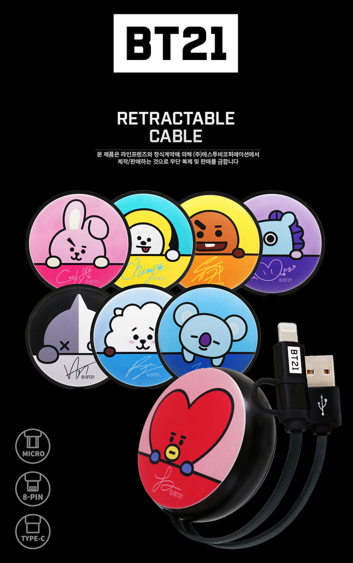 BT21 x LINE [ RETRACTABLE CABLE ] - OFFICIAL GOODS