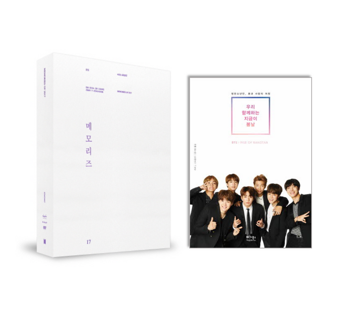 [FREE SHIPPING] BTS SPECIAL SALE : MEMORIES OF 2017 DVD + 2018 PHOTO ESSAY
