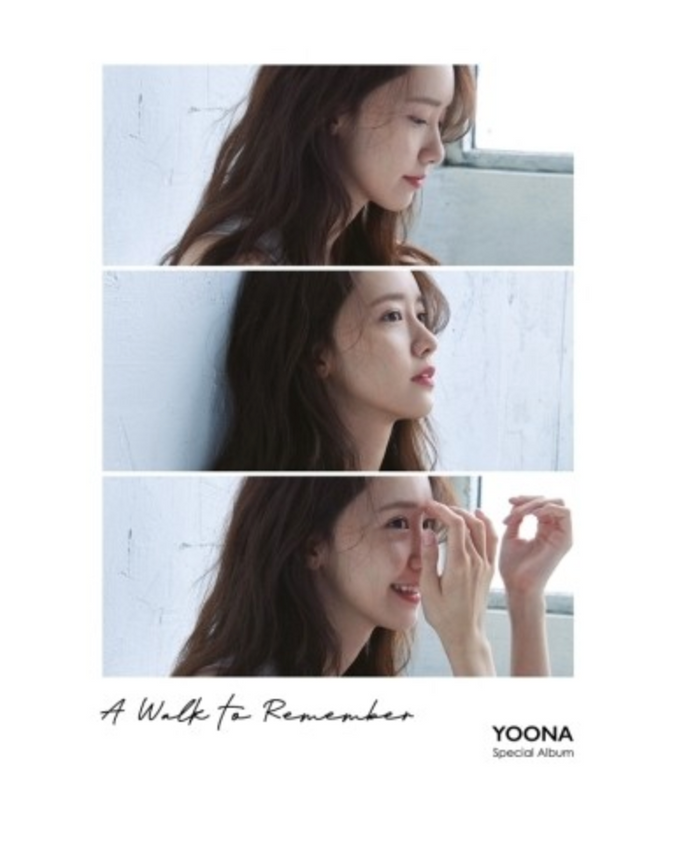 [Pre-Order] YoonA Special Album - A WALK TO REMEMBER CD