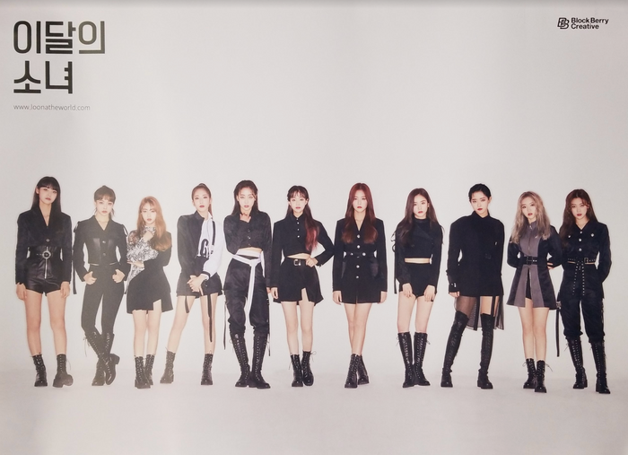 LOONA 2nd Mini Album Sharp Official Poster  - Photo Concept Regular B VERSION