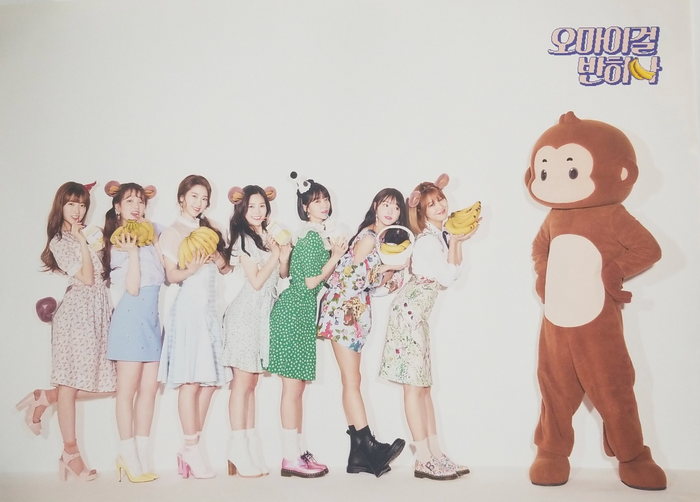 Oh My Girl Banhana Album Banana Allergy Monkey Official Poster - Photo Concept 2