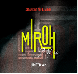 (Limited Edition) Stray Kids Mini Album - CLE 1 : MIROH