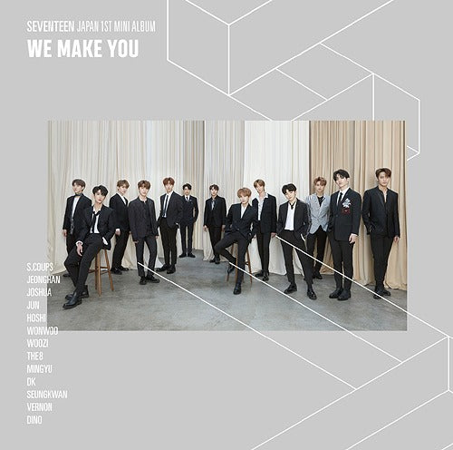 "SEVENTEEN Japanese 1st Mini Album ""We Make You"" [Regular Edition (CD+20P PHOTO BOOK)]"