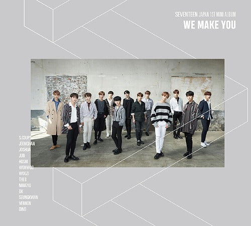"SEVENTEEN Japanese 1st Mini Album ""We Make You"" [Limited Edition A (CD+50P PHOTO BOOK)]"