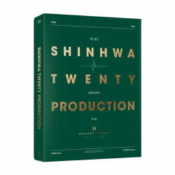 신화 SHINHWA - 20TH ANNIVERSARY PRODUCTION DVD