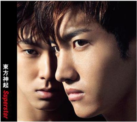 동방신기 Thoshinki (TVSQ)  Superstar (CD+DVD)