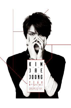 김재중 Kim Jae Joong - Your, My and Mine 2013 Mini Concert & Fan Meeting (3DVD + Photobook) (Korea Version)