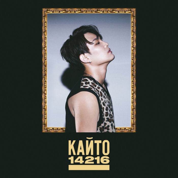 칸토 Kanto Mini Album Vol. 1 - 14216