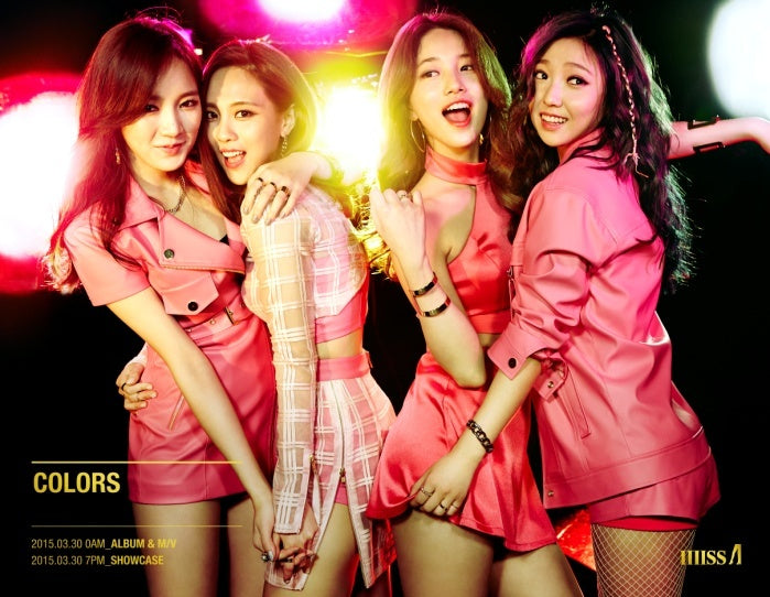 미스에이 Miss A - The 7th Project [Colors]