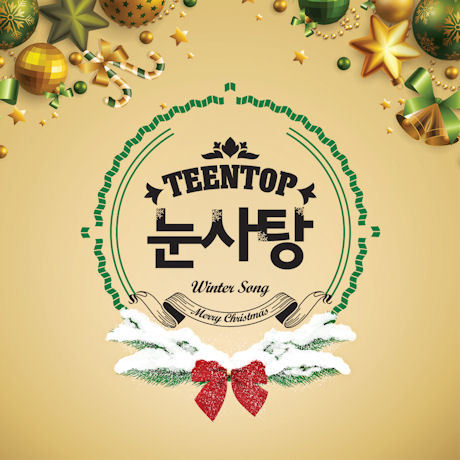 틴탑 TeenTop 2015 Winter Song - 눈사탕 Snow Kiss
