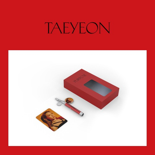 Taeyeon Official Goods - Photo Projection Keyring