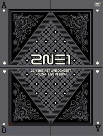 2NE1 1st Live Concert - NOLZA! (2DVD + Photobook) (Korea Version)