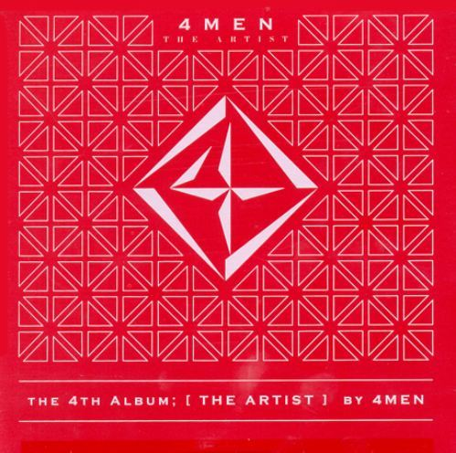포맨 4Men Vol. 4 - The Artist (Black cover)