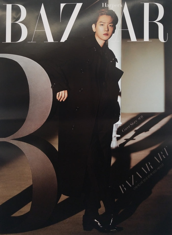 Harper's Bazaar Korea October 2020 (Baekhyun) Official Poster - Photo Concept 1