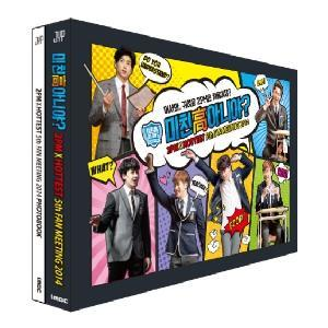 투피엠 2PM - 2PM X HOTTEST 5TH FANMEETING DVD