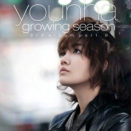 윤하 Younha Growing Season-3rd Album Part B