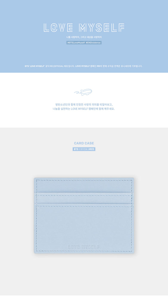 BTS 'LOVE MYSELF' CAMPAIGN MD - CARD CASE