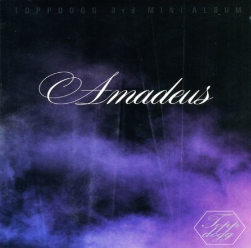탑독 Topp Dogg Mini Album Vol. 3 - AmadeuS