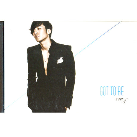 이루 Eru Vol. 4 - Got to Be