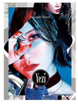예지 YEZI (FIESTAR) Foresight Dream 1st Maxi Single