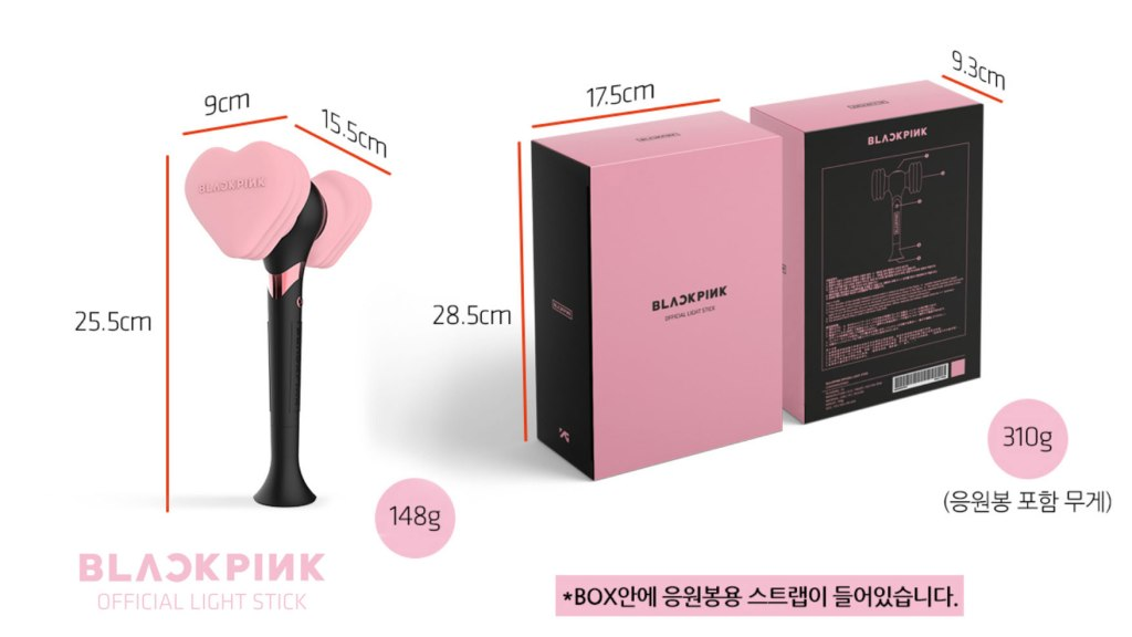 블랙핑크 BLACKPINK OFFICIAL LIGHTSTICK