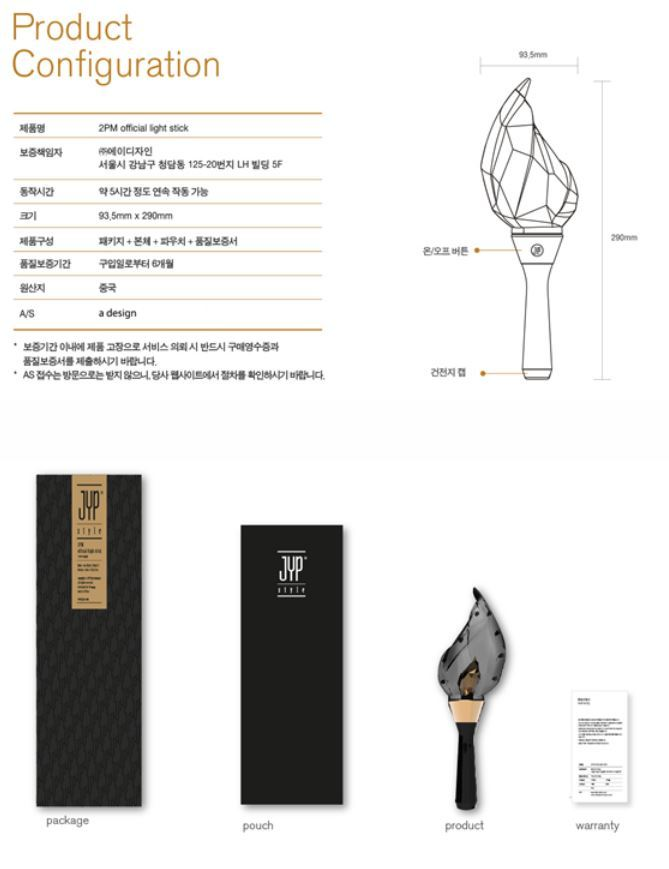 2PM Official Light Stick