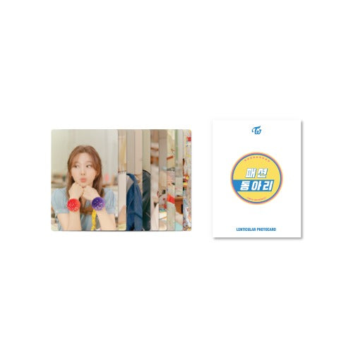 TWICE University Official Merchandise Goods- Lenticular Photo Card Set