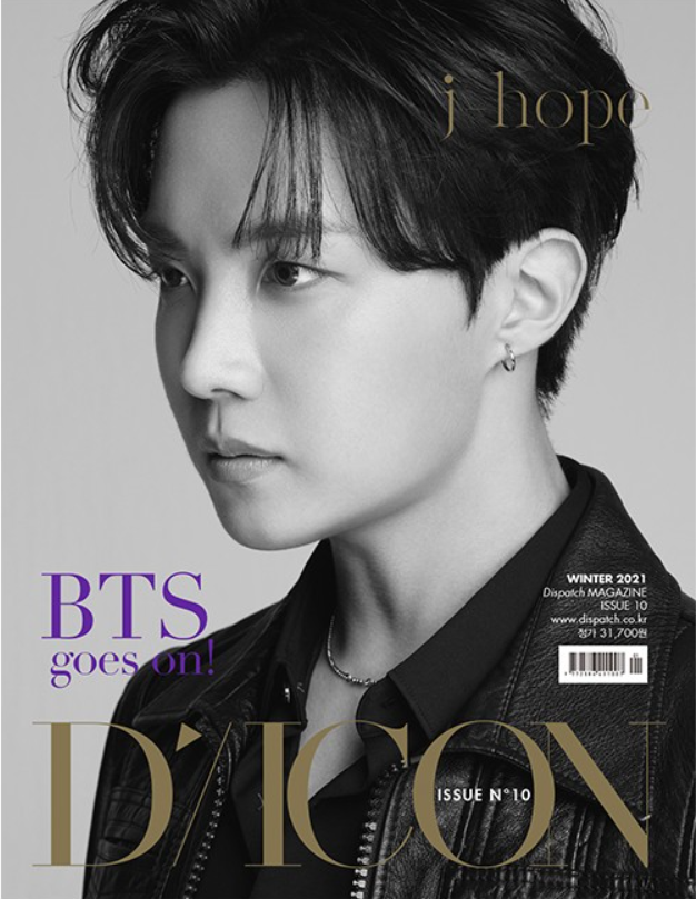 [Pre-Order] D-ICON Magazine VOL. 10: BTS Goes On! (Korean Version)