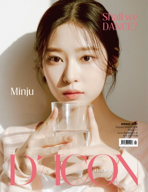 [Pre-Order] D-ICON Magazine Vol.11 - IZ*ONE SHALL WE *DANCE?