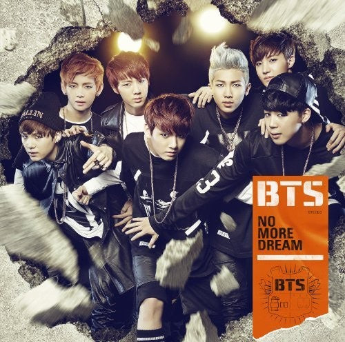 BTS Japanese Release - No More Dream