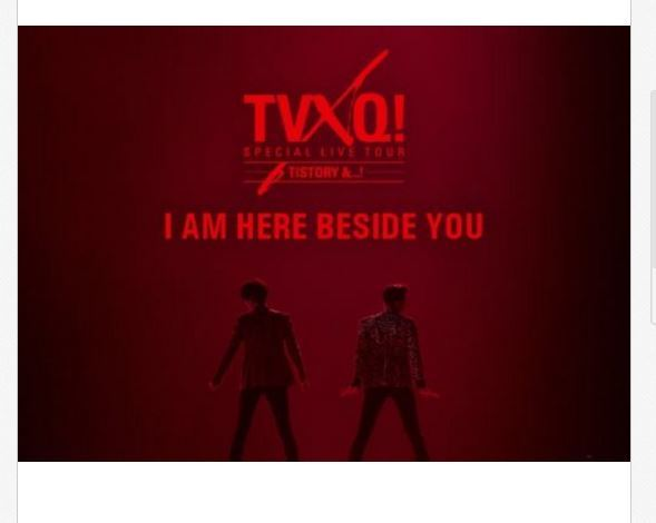 동방신기 TVXQ! SPECIAL LIVE TOUR T1ST0RY [I AM HERE BESIDE YOU] PHOTOBOOK