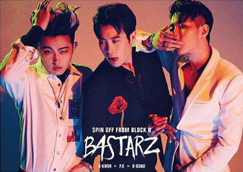 블락비 - 바스타즈 BASTARZ (BLOCK B) Unfolded Poster + Tube