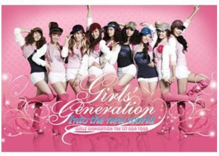 소녀시대 - INTO THE NEW WORLD: GIRLS` GENERATION THE 1ST ASIA TOUR