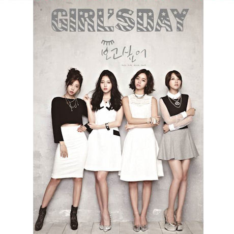걸스데이 Girl's Day Kihno Album (Smart Music Card)