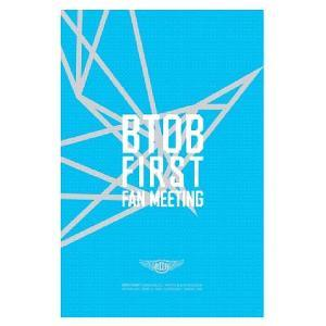 비투비 BTOB 1st Fan Meeting (DVD) (Korea Version)