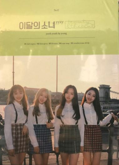 (Limited Edition) LOONA (이달의 소녀) YYXY - BEAUTY AND THE BEAT