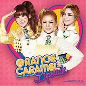 오렌지카라멜 Orange Caramel Vol. 1 - Lipstick