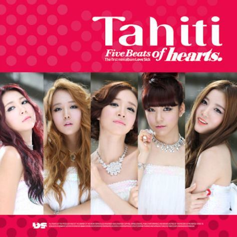 타히티 Tahiti Mini Album Vol. 1 - Five Beats of hearts