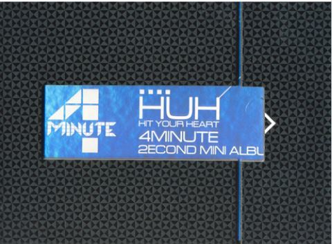 포미닛 4Minute 2nd Mini Album - Hit Your Heart